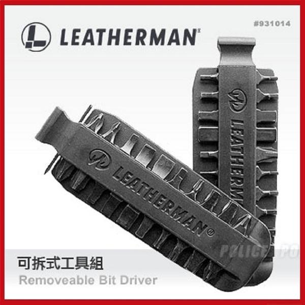 Leatherman 可拆式工具組 #931014【AH19016】i-style居家生活
