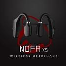 NOFA X5開放式無線耳機 骨傳導不入...