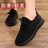 新款老北京布鞋女鞋秋冬季加絨保暖女棉鞋休閒運動跑步鞋女媽媽鞋 【端午節特惠】