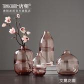 北歐透明彩色家居飾品餐桌個性創意玻璃現代水養客廳插花花瓶擺件『艾麗花園』