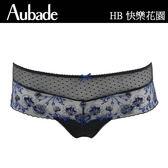 Aubade-快樂花園S-M刺繡蕾絲平口褲(藍)HB