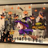 創意幼兒園兒童窗貼萬圣節貼紙墻貼櫥窗玻璃門貼畫窗戶裝飾品佈置 凱斯盾數位3C