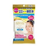 Bifesta 碧菲絲特 濃妝即淨卸妝棉 10片裝【新高橋藥妝】