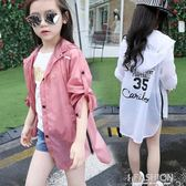 童裝女童夏季新款中長款開衫防曬服兒童防曬衣中大童印花外套薄-Ifashion