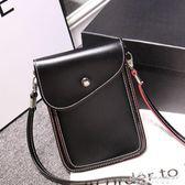 小包包新款時尚迷你手機包復古純色零錢包側背斜背小方包  東川崎町
