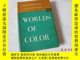 二手書博民逛書店worlds罕見of colorthe ordeal of ma