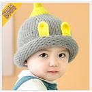 韓版療癒溫馨色系可愛尖頭兔兔毛帽