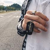 歐美潮流嘻哈鈦鋼字母子彈軍牌狗牌男女情侶身份牌吊墜項鏈包郵  酷男精品館