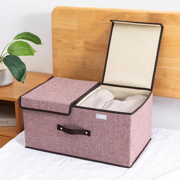 收納箱布藝內衣收納盒衣物整理箱家用衣櫃神器摺疊衣服收納儲物盒 「雙11狂歡購」