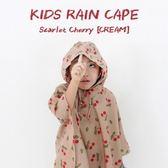 韓國可愛櫻桃雨衣 2色