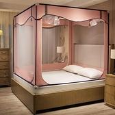 蚊帳 夏季蚊帳加密1.8m床家用床上坐床1.2m床新中式兒童防摔拉錬蚊帳