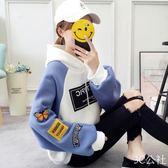 衛衣寬鬆連帽衛衣加絨加厚女秋冬季新款韓版