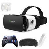 8代vr眼鏡手機專用4d虛擬現實rv眼睛3d頭號玩家 創想數位 igo