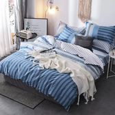 《維格》雙人薄床包被套四件組 100%MIT台製舒柔棉-(5*6.2尺)