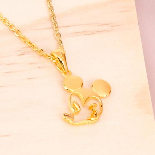 迪士尼系列金飾-黃金墜子-童話米奇(加贈金色鋼鍊)