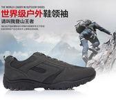 正品實心軟底男徒步登山鞋FA00347『時尚玩家』