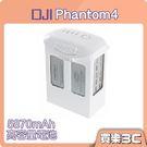 DJI Phantom 4 / PRO / Pro 2 V2.0 系列空拍機配件 - 5870mAh 智能飛行電池,分期0利率,代理商公司貨