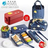 便當盒日本ASVEL雙層飯盒便當盒日式餐盒可微波爐加熱塑料分隔午餐盒 耶誕交換禮物