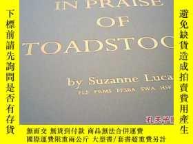 二手書博民逛書店in罕見praise of toadstools 彩圖14530