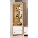 【森可家居】潔咪2尺展示櫃 7ZX366-3 客廳 玻璃 酒櫃 收納櫃 木紋質感 無印風 北歐風