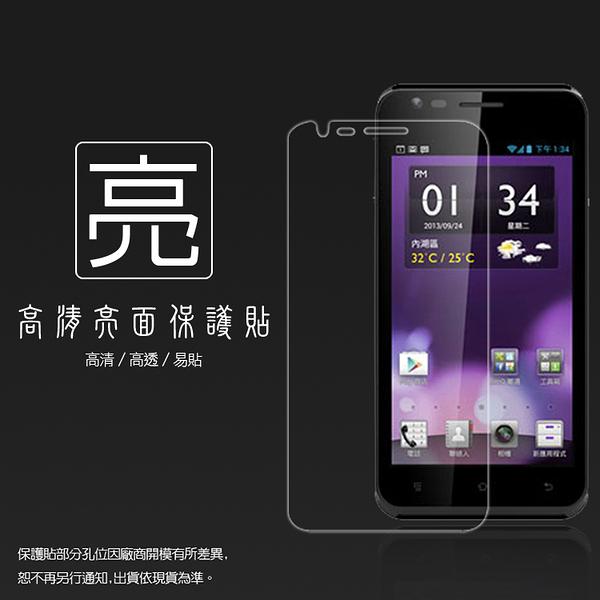 ◆亮面螢幕保護貼 BenQ A3C/A3 保護貼 軟性 高清 亮貼 亮面貼 保護膜 手機膜