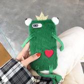 毛絨公仔手機殼套蘋果x女款可愛立體iPhone8plus綠色青蛙ins超火 森活雜貨