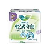 蕾妮亞輕潔抑菌超長夜用型衛生棉35cm X12片【愛買】