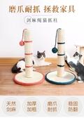 大號貓抓板瓦楞紙貓窩背靠式貓沙發貓抓板磨爪器貓爪板『優尚良品』YJT