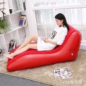充氣沙發 S型 懶人沙發椅子單人折疊沙發網紅臥室榻榻米簡易豆袋小沙發LB18359【123休閒館】