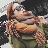 圍巾 女冬季韓版百搭雙面加厚披肩針織圍脖