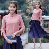 短袖裙裝 新款中國風復古棉麻立領盤扣刺繡套裝 學生畢業成人禮班服