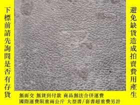 二手書博民逛書店民國失眠精神學書專題罕見精神分析引論 1933年 商務印書館精裝Y28455 出版1933