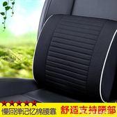 汽車腰靠記憶棉靠墊腰墊四季車用座椅靠背腰枕腰部護腰CY『韓女王』