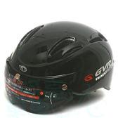 *阿亮單車*GVR 一體成型磁吸式自行車安全帽 (原色系列附鏡片)黑色《C77-206-B》