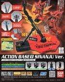 鋼彈模型 新安州樣式 通用型支架 腳架 TOYeGO 玩具e哥