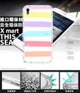 ✿ 3C膜露露 ✿ 【淡淡線條*防摔空壓軟殼】Sony Xperia XA Ultra 手機殼 手機套 保護套 保護殼