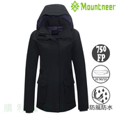山林MOUNTNEER 女款防水保暖羽絨外套 22J16 黑色 單件式防水 羽絨衣 羽絨大衣 OUTDOOR NICE
