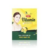 Sungwon Skinmagic 維他命鎖水抗菌淨膚皂 100g【Miss.Sugar】【K4003901】