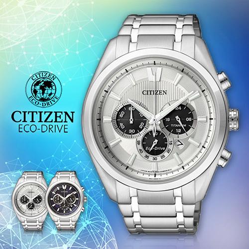 CITIZEN 星辰手錶專賣店 CA4010-58A(CA4011-55A)男錶 Eco-Drive光動能 鈦金屬錶殼錶帶 藍寶石玻璃鏡面