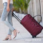學生拉桿包女大容量拉桿袋旅行包旅行袋手提包拖拉包行李包男潮DC1179【Pink中大尺碼】
