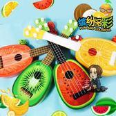 吉他 尤克里里兒童吉他玩具可彈奏女孩男孩學生少年寶寶初學者中號T 3色