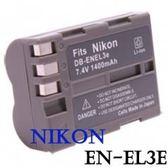【晶豪泰】KAMERA Nikon EN-EL3e  副廠 鋰電池 Nikon D700 / D90 / D300s