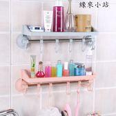 浴室吸盤式置物架免打孔毛巾架