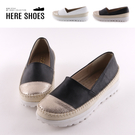 [Here Shoes]休閒鞋-MIT台灣製 皮質鞋面 金色鞋頭 舒適乳膠鞋墊 套腳懶人鞋 小白鞋-KN235
