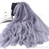 杭州絲綢圍巾真絲絲巾女春季百搭新款漸變紗巾大規格絲巾圍巾披肩 糖糖日系森女屋