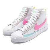 Nike 休閒鞋 Wmns Blazer Mid VNTG 77 白 粉紅 黃 中筒 小白鞋 【ACS】 DA4295-100