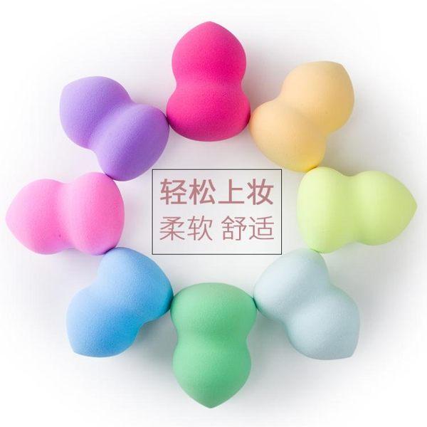 葫蘆粉撲化妝海綿美容化妝工具葫蘆棉美妝蛋   干濕兩用化妝棉 限時鉅惠八九折下殺