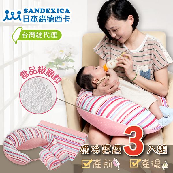 台灣總代理-哺乳枕 寶寶枕 月亮枕 嬰兒枕 側睡枕 防溢奶枕【A50005】孕婦寶寶彌月禮3件組