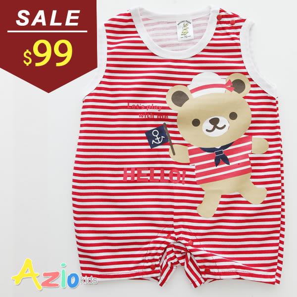 《美國派 童裝》水手小熊條紋連身衣(紅)