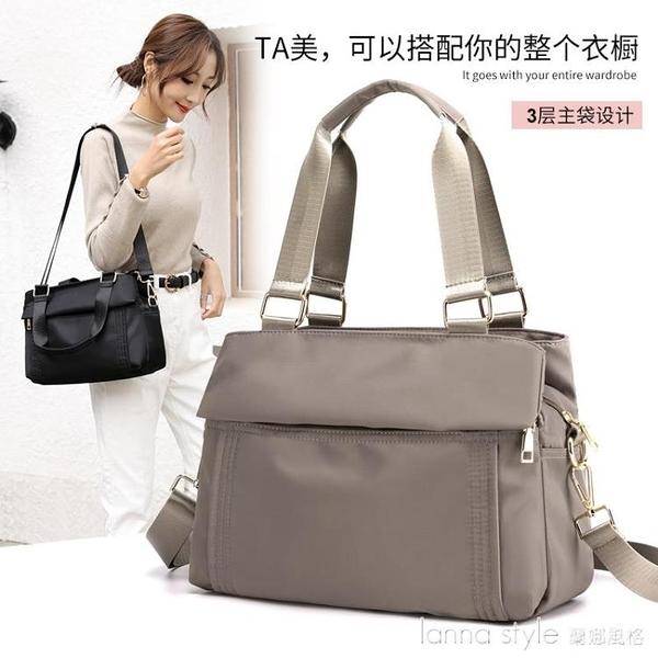 女包包新款側背包輕便女手提包百搭尼龍布包大容量單肩包韓版時尚 全館新品85折